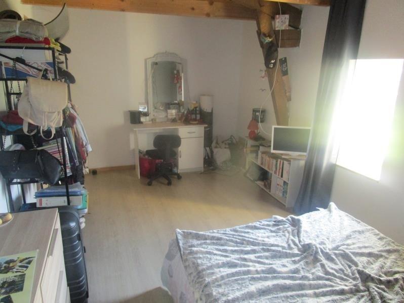 Vente maison / villa Soudan 254800€ - Photo 9