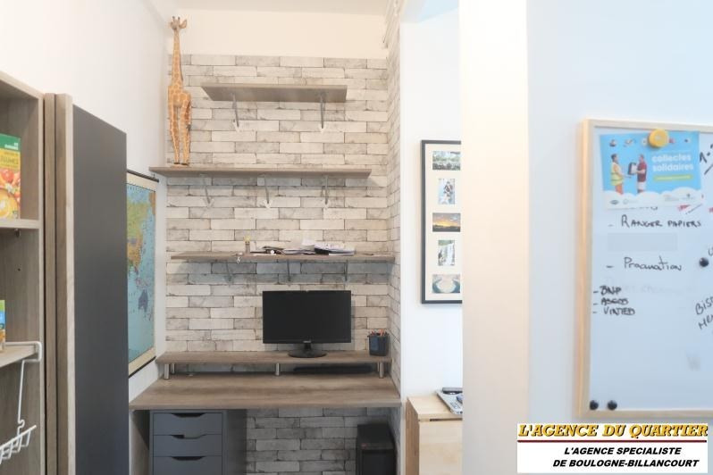 Location appartement Boulogne billancourt 1 395€ CC - Photo 4