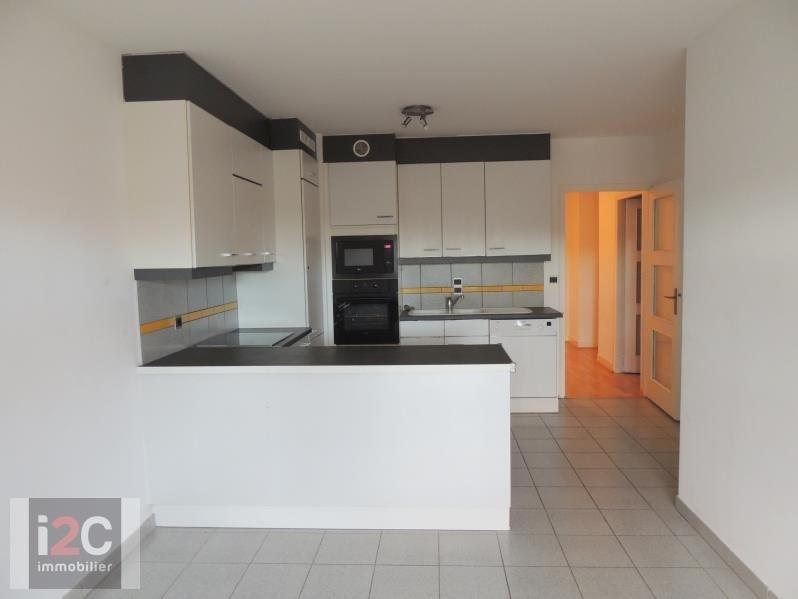 Vendita appartamento Divonne les bains 520000€ - Fotografia 5