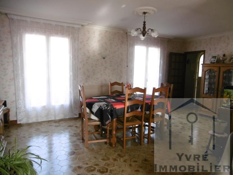 Vente maison / villa Yvre l eveque 236250€ - Photo 7