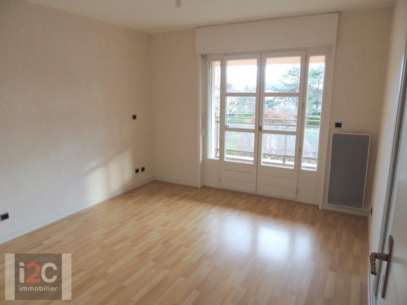 Vendita appartamento Divonne les bains 520000€ - Fotografia 7
