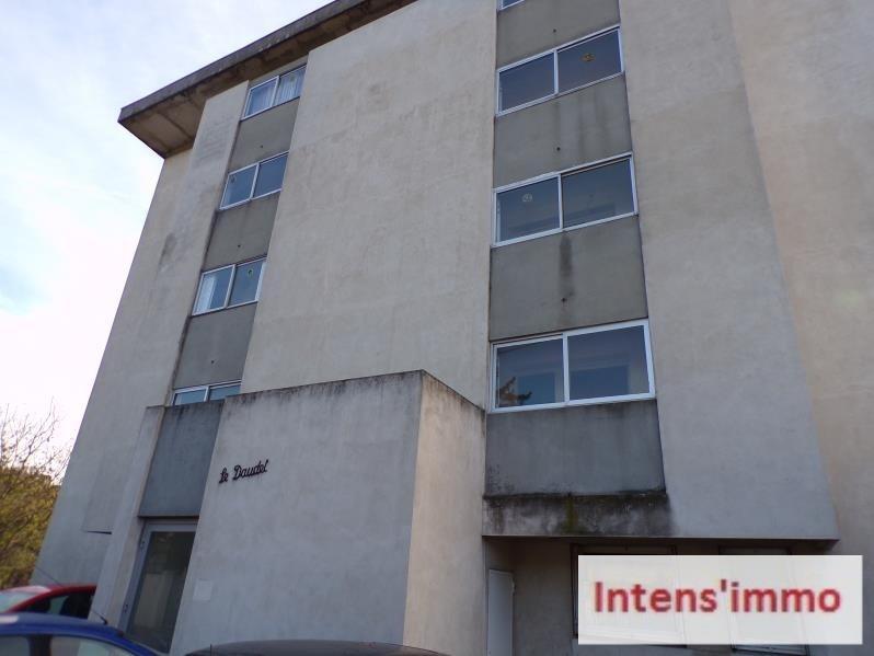 Vente appartement Romans sur isere 73000€ - Photo 7