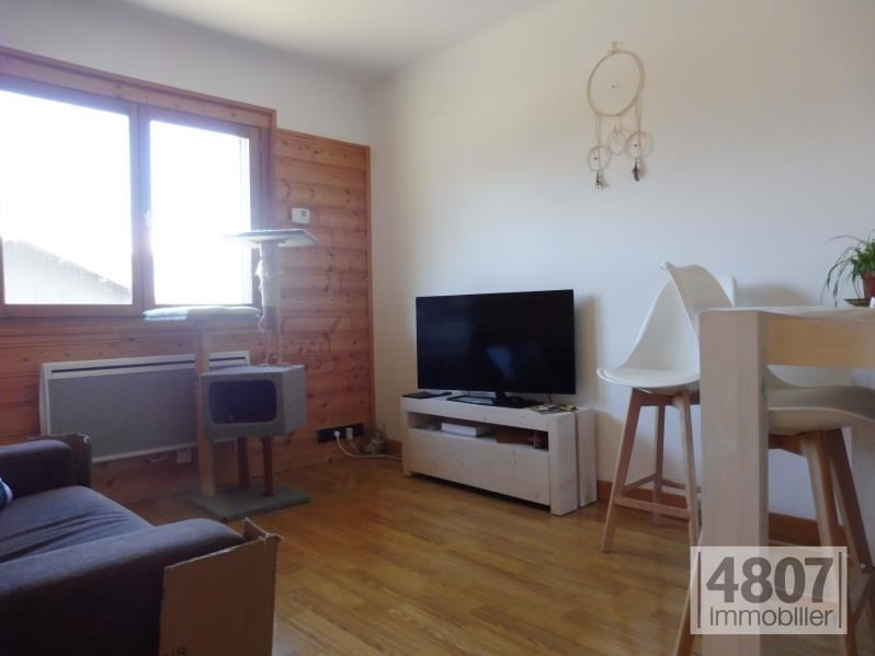 Location appartement Chedde 690€ CC - Photo 1