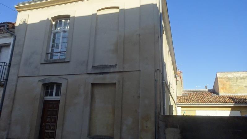 Vente appartement Bordeaux 194000€ - Photo 2