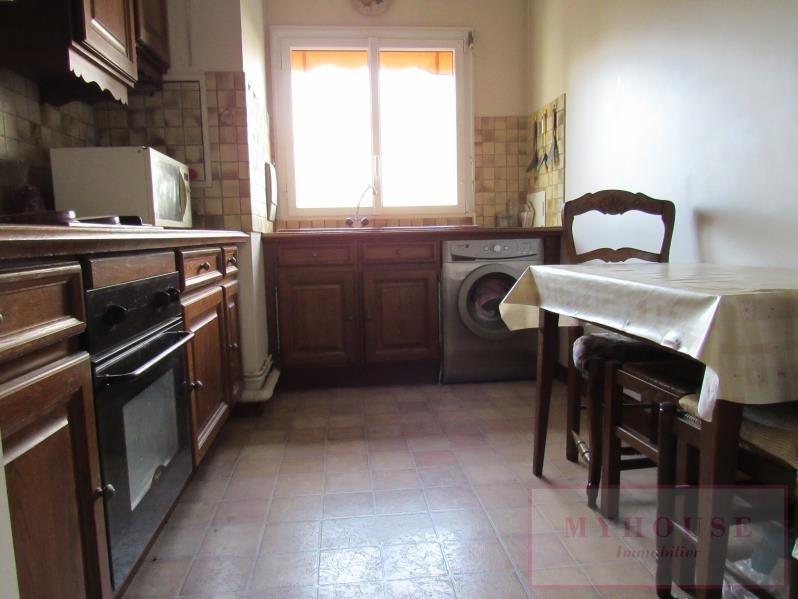 Vente appartement Bagneux 345000€ - Photo 5