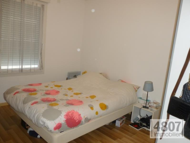 Vente appartement Saint julien en genevois 218000€ - Photo 3