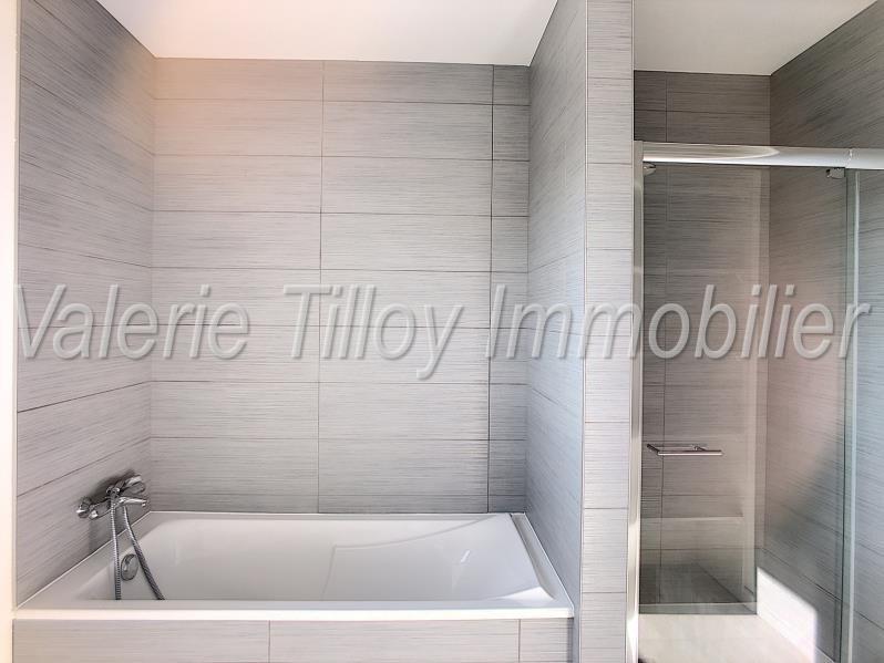 Verkoop  huis Bruz 439875€ - Foto 6