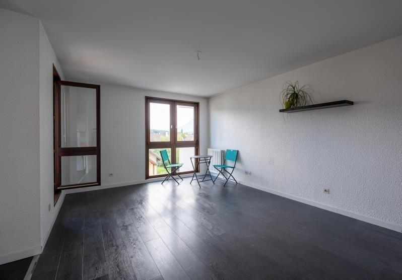 Vente appartement St alban leysse 205000€ - Photo 3