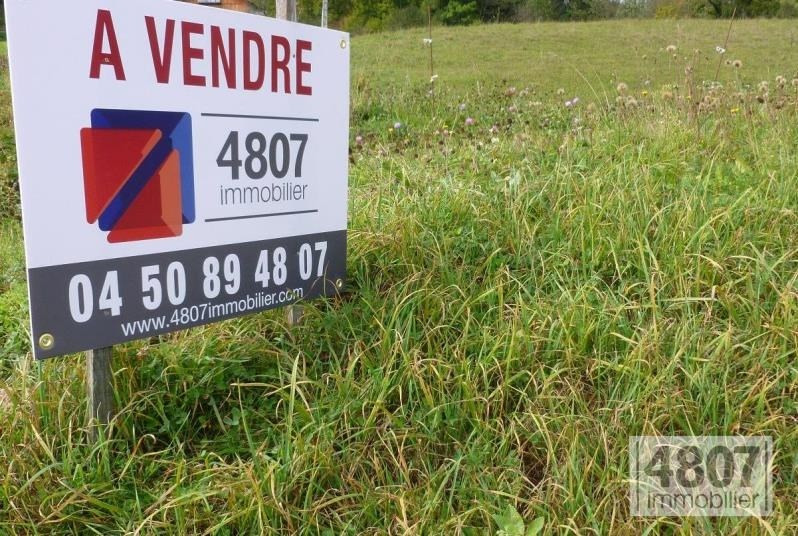 Vente terrain Chatillon sur cluses 98000€ - Photo 1