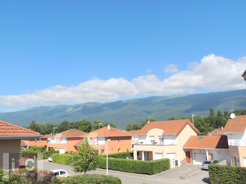 Vente maison / villa St genis pouilly 550000€ - Photo 10