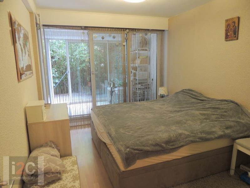 Vendita appartamento Ferney voltaire 299000€ - Fotografia 5