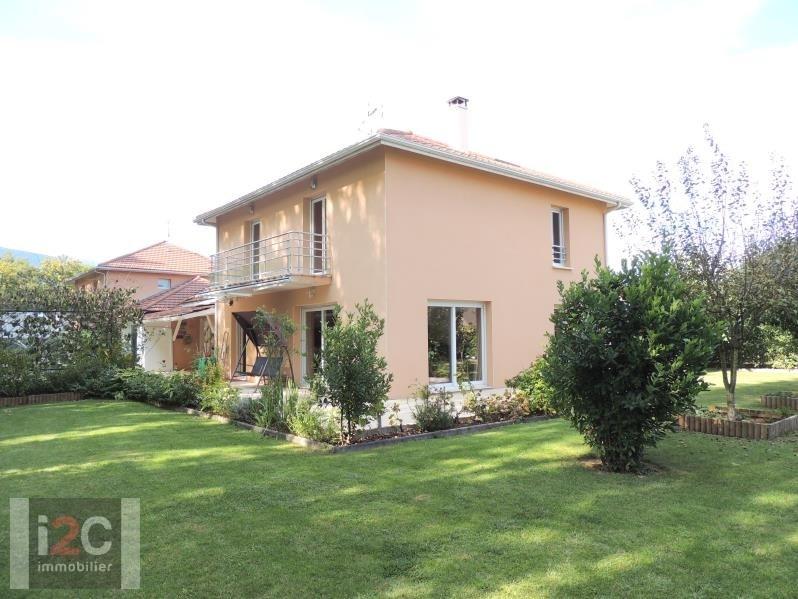 Vente maison / villa Ornex 730000€ - Photo 1