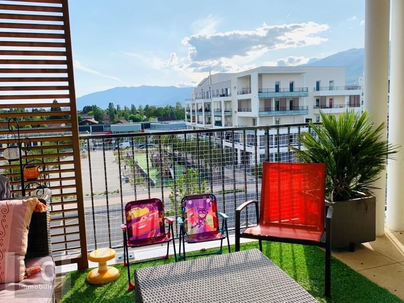 Vente appartement St genis pouilly 445000€ - Photo 5
