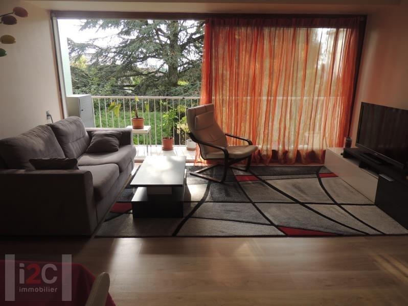 Location appartement Divonne les bains 1580€ CC - Photo 2
