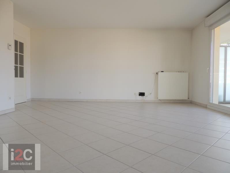 Vendita appartamento Ferney voltaire 395000€ - Fotografia 5