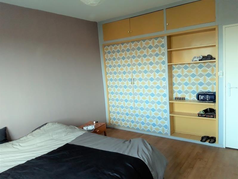 Vente appartement Poitiers 95000€ - Photo 5