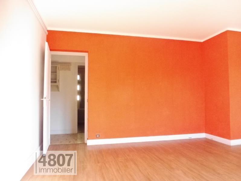 Location appartement Passy 496€ CC - Photo 3