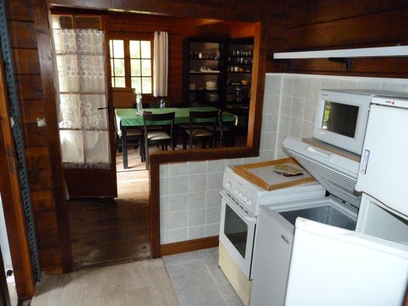 Vente maison / villa Chatillon coligny 35000€ - Photo 4