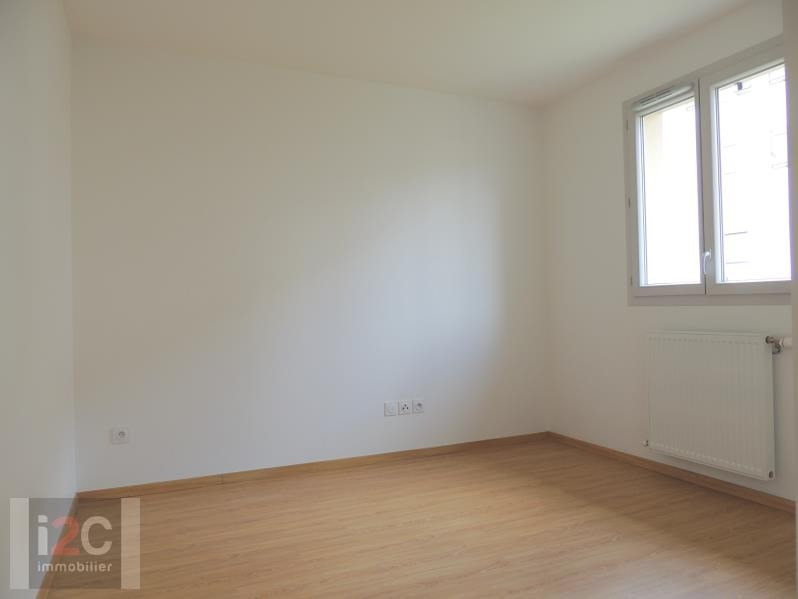 Sale house / villa Chevry 475000€ - Picture 8
