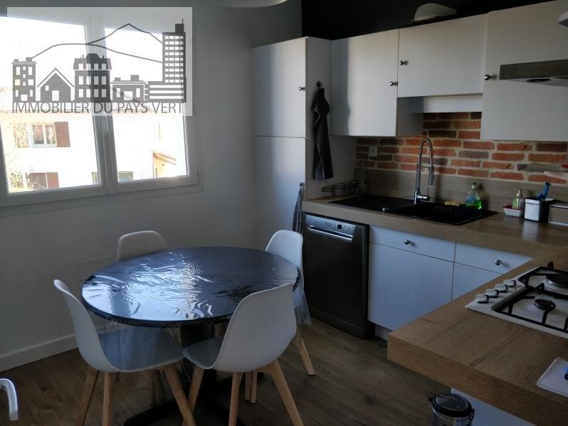 Vente maison / villa Aurillac 216300€ - Photo 5