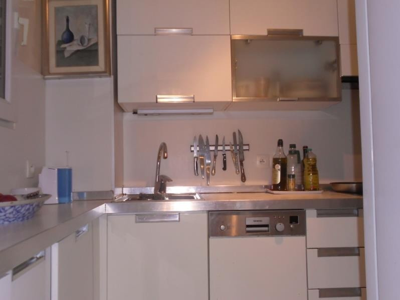 Sale apartment Nimes 231 000€ - Picture 5