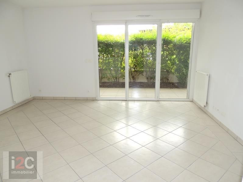 Vente appartement Prevessin-moens 285 000€ - Photo 1