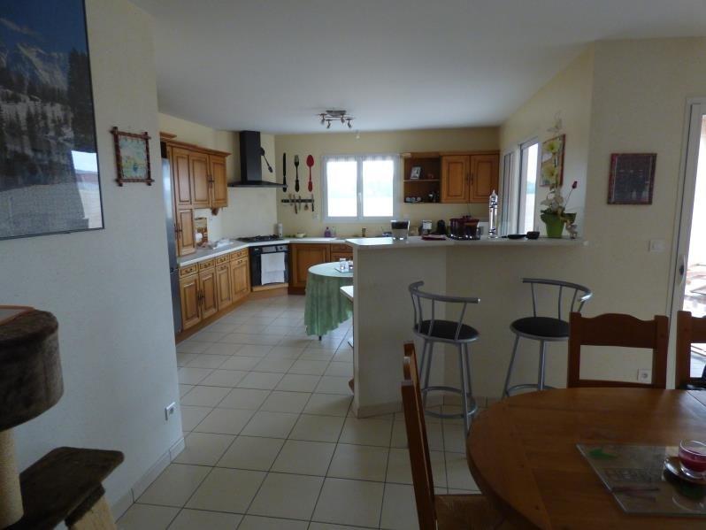 Vendita casa Yzeure 242650€ - Fotografia 4