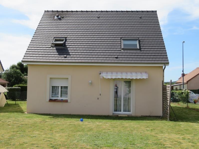 Vente maison / villa Courcelles sur seine 220000€ - Photo 9