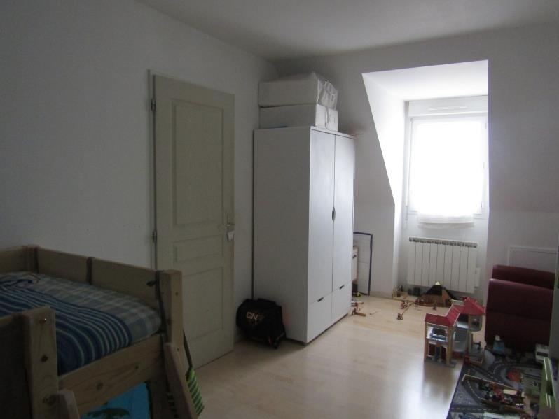 Vente maison / villa Chambly 367000€ - Photo 8