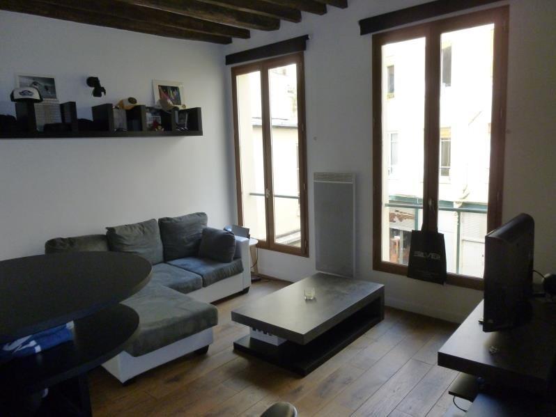 Vente appartement Paris 2ème 335000€ - Photo 6
