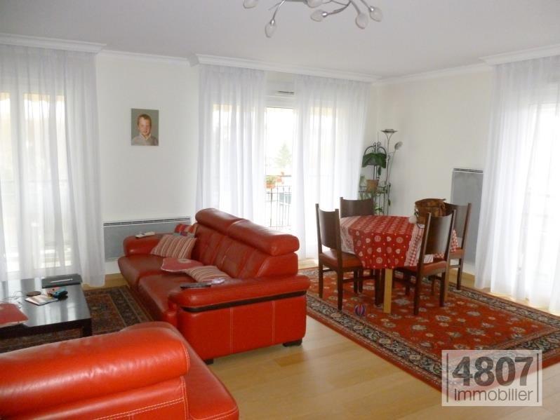 Vente de prestige appartement Saint julien en genevois 655000€ - Photo 1