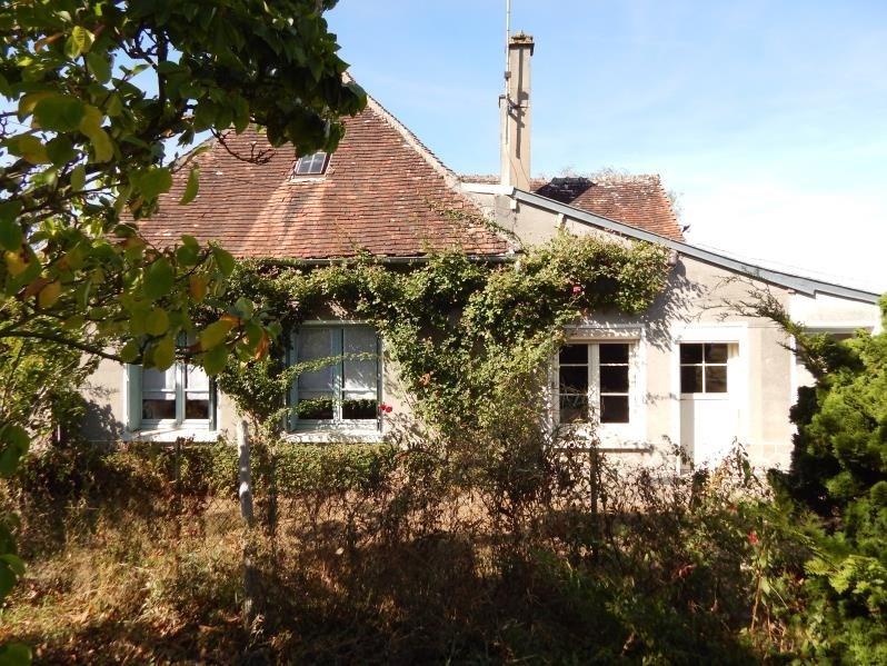 Vente maison / villa Vendôme 45000€ - Photo 6