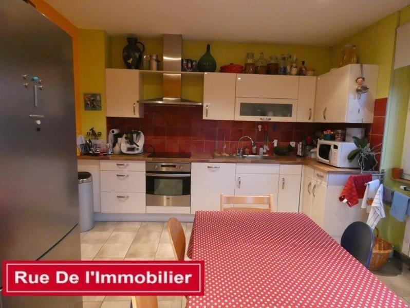 Vente appartement Saverne 201285€ - Photo 4