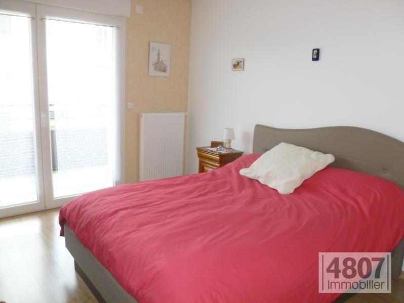 Vente appartement Saint julien en genevois 400000€ - Photo 4