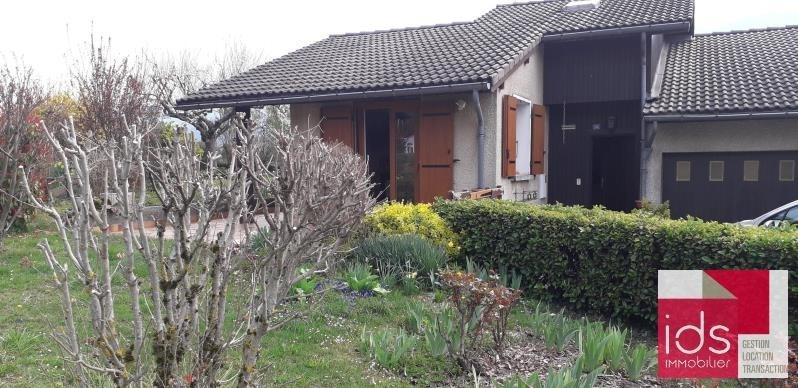 Vente maison / villa La rochette 189000€ - Photo 2