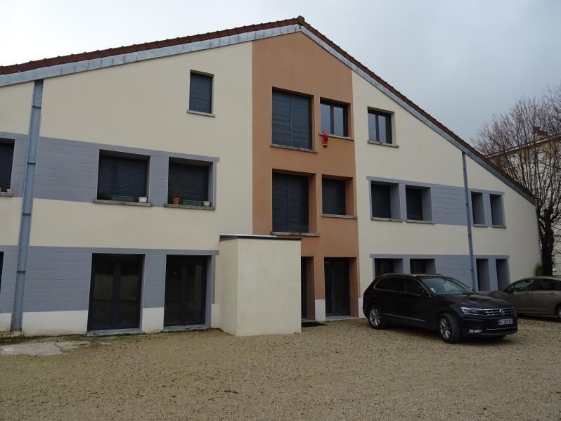 Vente appartement Troyes 129000€ - Photo 9