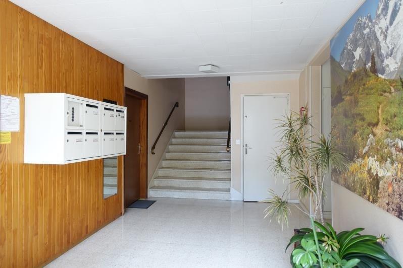 Vente appartement Brest 154000€ - Photo 8