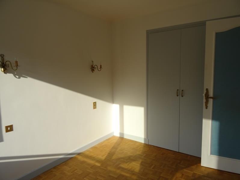 Venta  apartamento Moulins 59900€ - Fotografía 5
