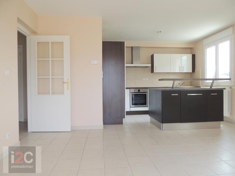 Vendita appartamento Ornex 340000€ - Fotografia 2