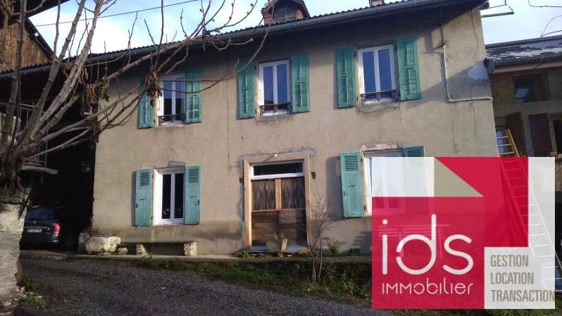 Vente maison / villa La chapelle blanche 159 500€ - Photo 1