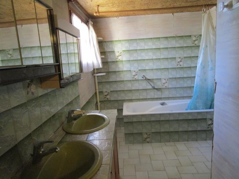Vente maison / villa Soudan 84800€ - Photo 5