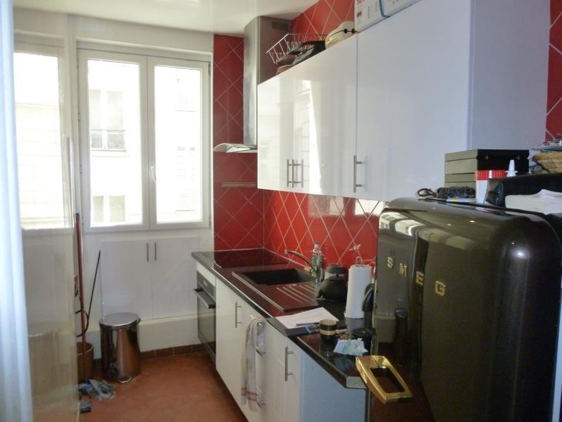 Vente appartement Paris 18ème 587000€ - Photo 5