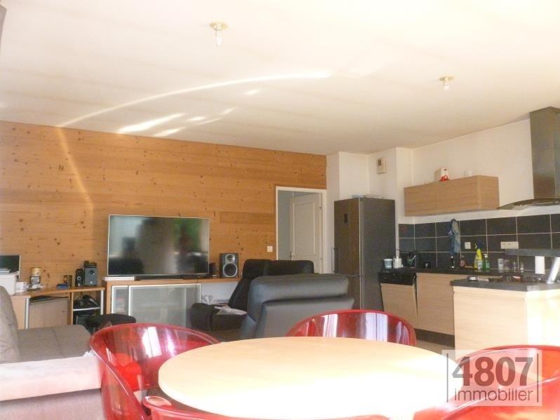 Vente appartement Scionzier 179000€ - Photo 3
