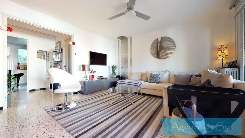 Vente appartement Aubagne 259900€ - Photo 7