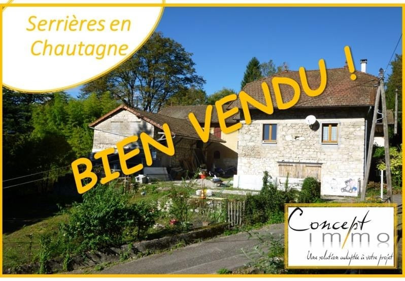 Vente maison / villa Chindrieux 150 000€ - Photo 1