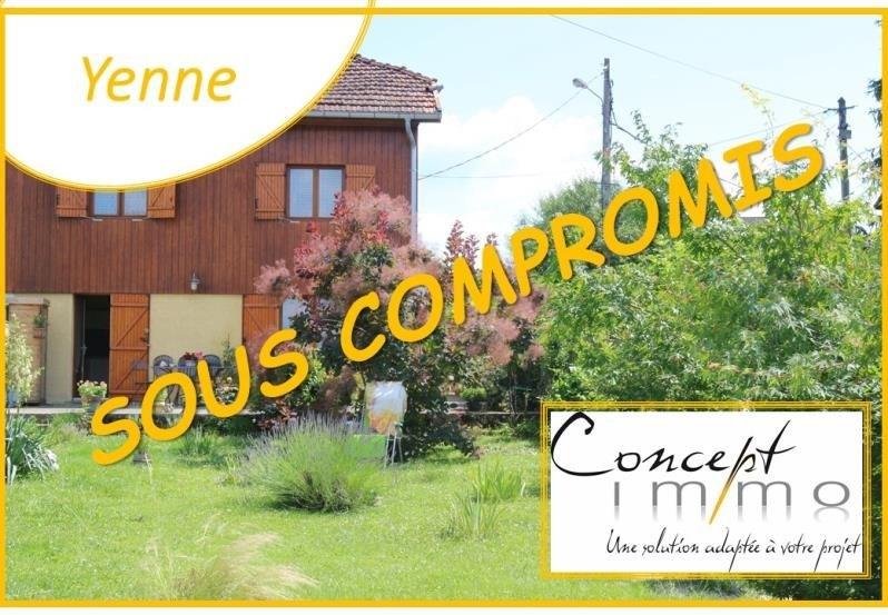 Venta  casa Yenne 174000€ - Fotografía 1