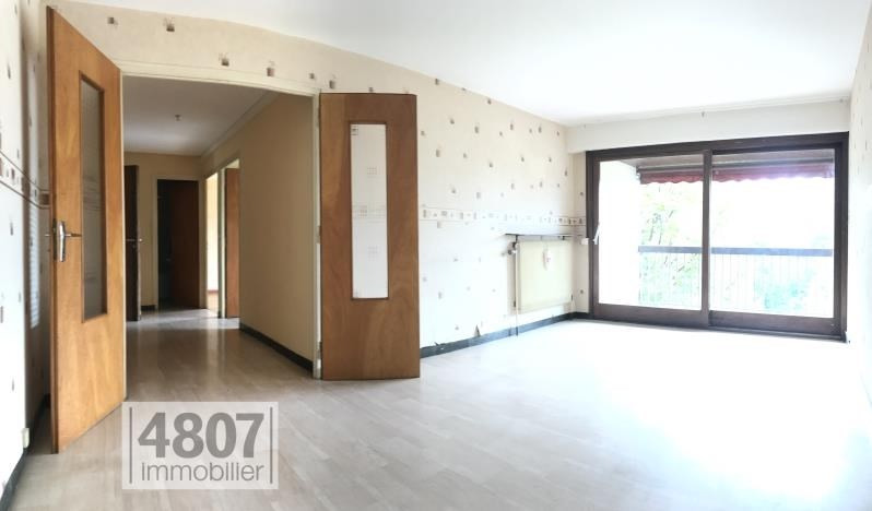 Vente appartement Cluses 115000€ - Photo 1