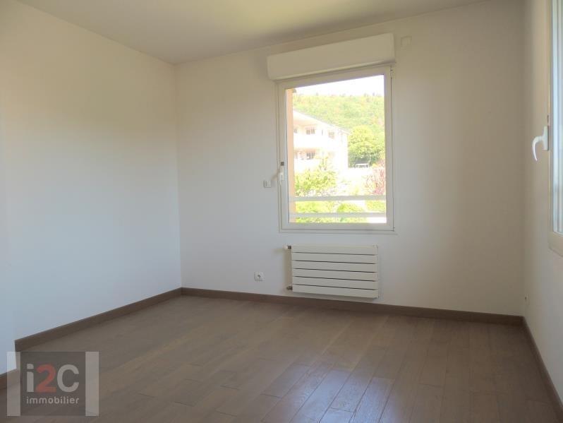 Vendita appartamento Divonne les bains 585000€ - Fotografia 6