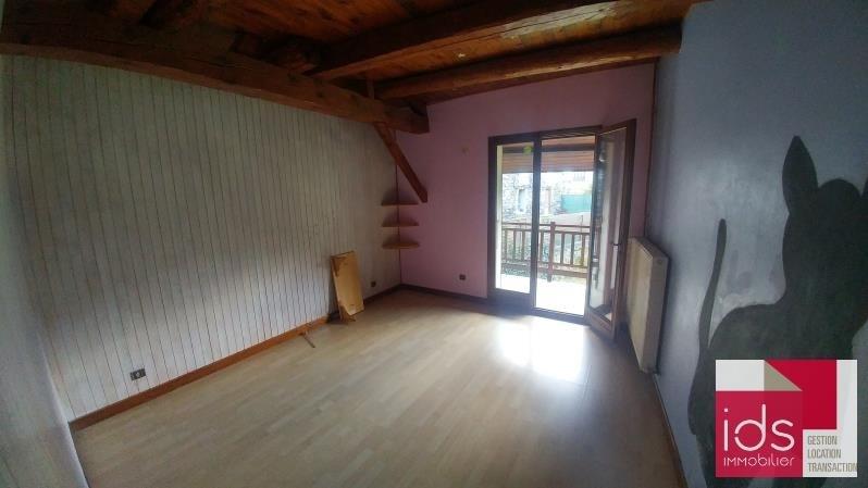 Vente maison / villa La ferriere 260000€ - Photo 5