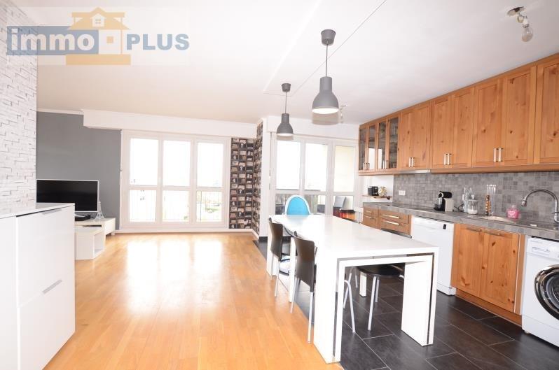 Vente appartement Bois d'arcy 249500€ - Photo 8